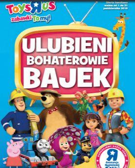 ulubieni bohaterowie bajek toys r us